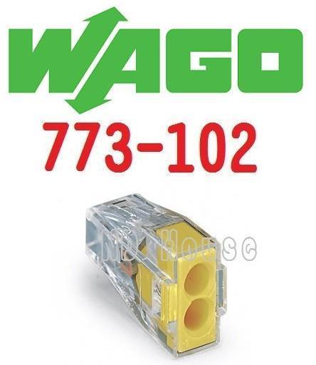 WAGO 773-102 德國快速接頭 1入單賣 水電配線 燈具配線 接線端子~NDHouse