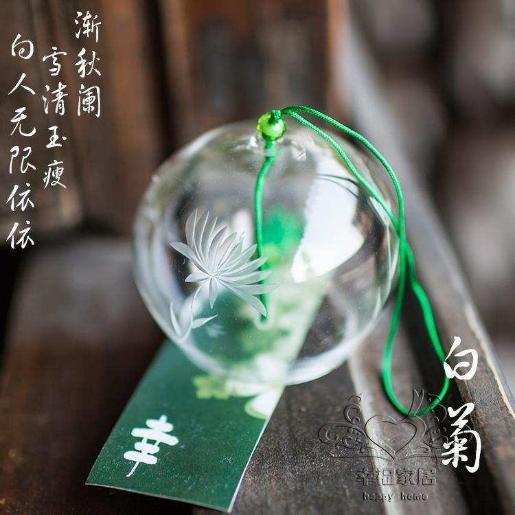 風鈴 多款中號 日式手工玻璃陽臺掛飾和風風鈴 同學禮物