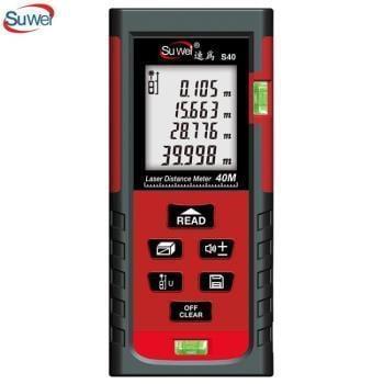 40-100米激光測距儀高精度電子尺紅外線測距儀紅外激光尺手持