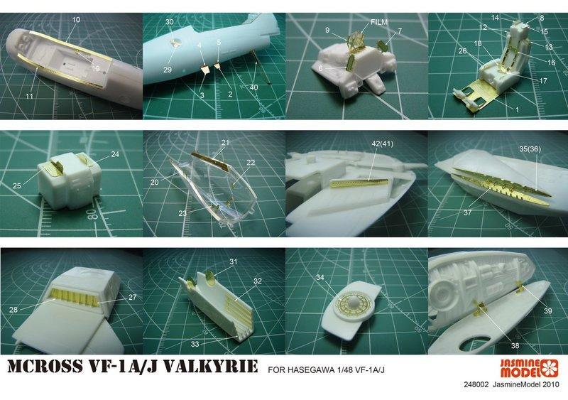 248002 杰思模型 1/48 VF-1A/J 超時空要塞 長谷川 Hasegawa  升級套件 蝕刻片