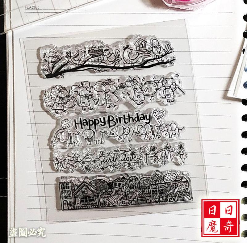 [CS1592] 透明印章圖章 生日