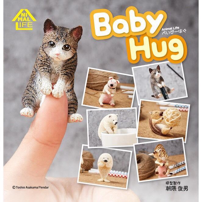 轉蛋 扭蛋 朝隈俊男 Animal Life Baby Hug 愛抱抱系列 長頸鹿 北極熊 全6種 整套販售