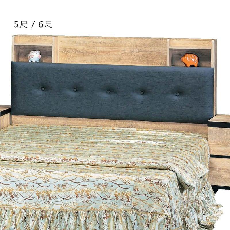 【在地人傢俱】21 甜甜購-艾波梧桐木紋5尺貓抓皮床頭片 HT516-1