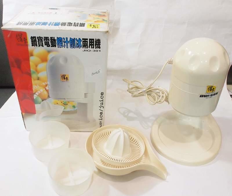鍋寶 2合1 電動榨汁刨冰兩用機/型號:JIO-301