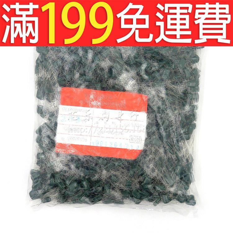 滿199免運滌綸電容 2A203J 100V 20NF 002UF 精度5% CL11薄膜電容 全新 230-04313