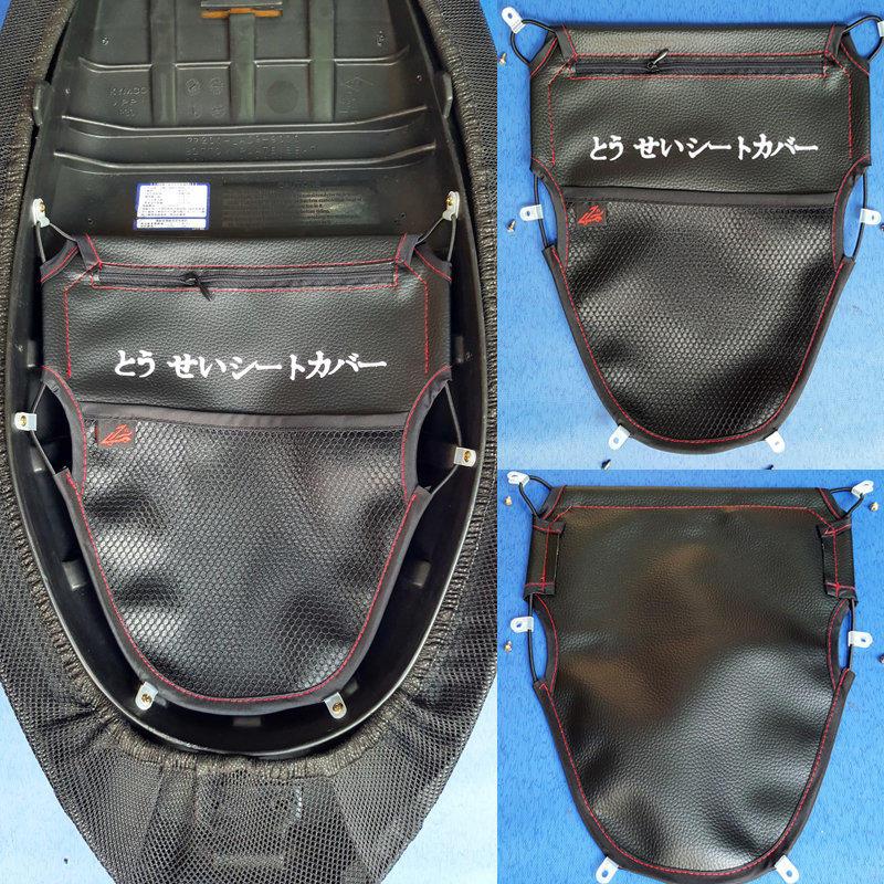 【誠都牌】【B10-1】大尺寸,黑色皮革,機車坐墊袋,收納袋,機車坐墊內袋,機車車廂置物袋,多功能,三層式,有拉鍊