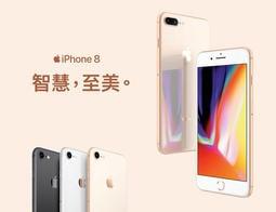 現貨當日出可自取Apple iPhone8 Plus 256G 64G i8 4G上網 1200萬照相 福利品