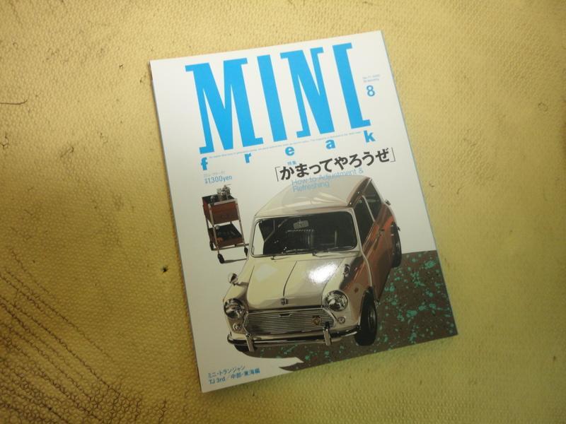 MINI  freak 日本 中古 二手 雜誌  No71  2003年8月