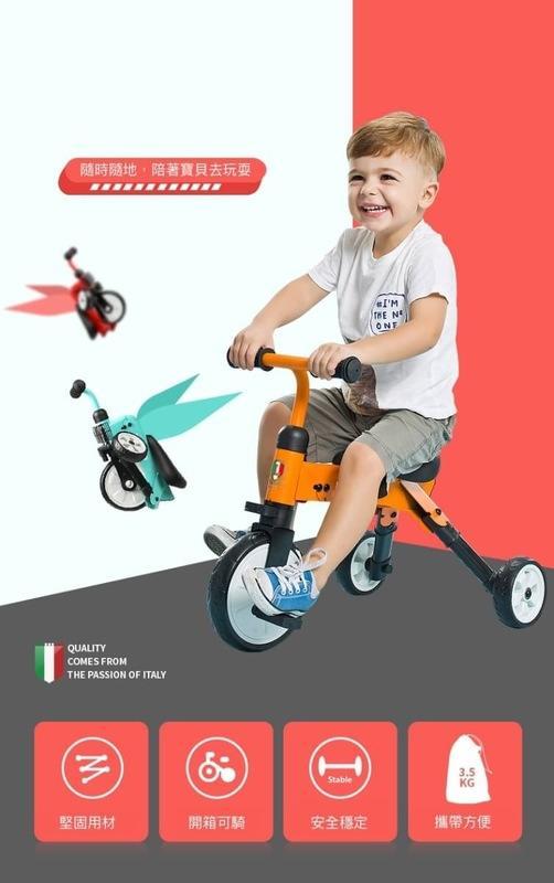 Lecoco 折疊腳踏車 三輪車 滑步車 幼兒學步車 義大利樂卡正品