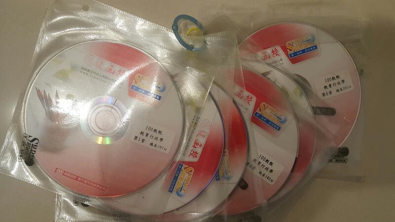 二手商品 100年超級函授 教師甄試 教育行政學科目DVD 6片