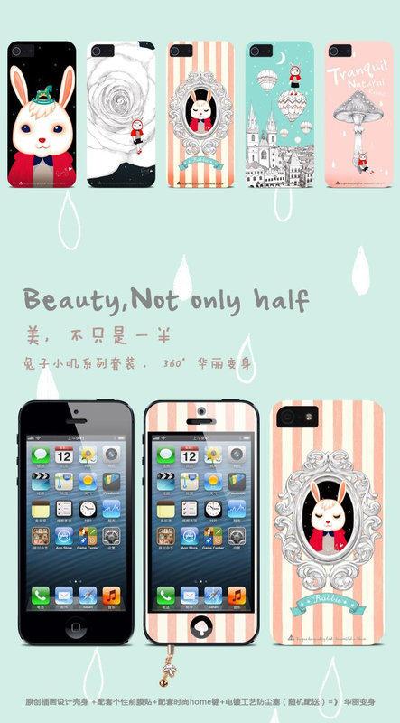 【送原廠配件組】ROCK 洛克 iPhone SE 5S 兔子小嘰手機殼 保護貼 防塵塞 套件組 iPhoneSE