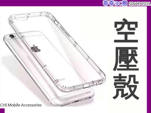 CHI◢ 空壓殼 耐震防摔 三星 C9 pro Note 8 Note 5 S8 S8 Plus 防摔殼 A0600