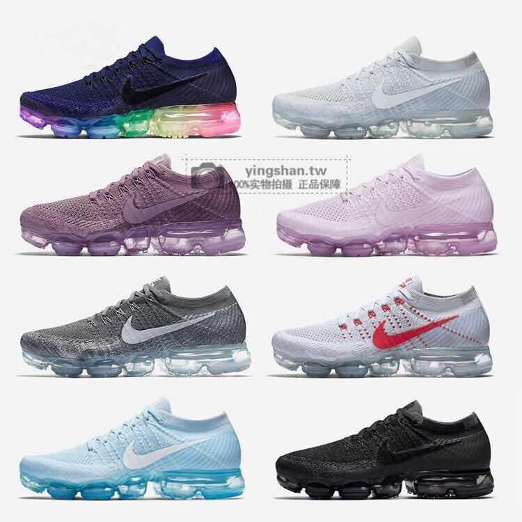 promo code 526c5 64259 Nike Air VaporMax Be True 2018新款耐吉正品代購男鞋 大氣墊運動鞋 防滑跑步鞋休閑慢跑鞋女鞋