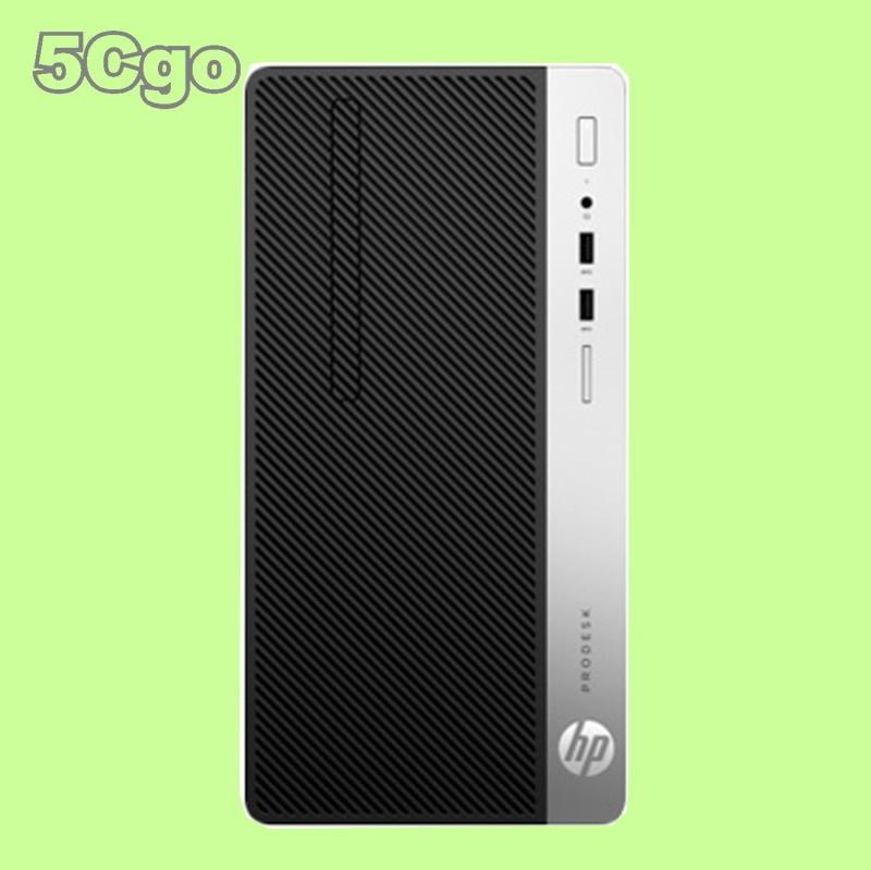 5Cgo【聯強】HP 400G5M/i5 中階直立式商用電腦 4XT50PA Win10PRO 1TB 3年保 含稅