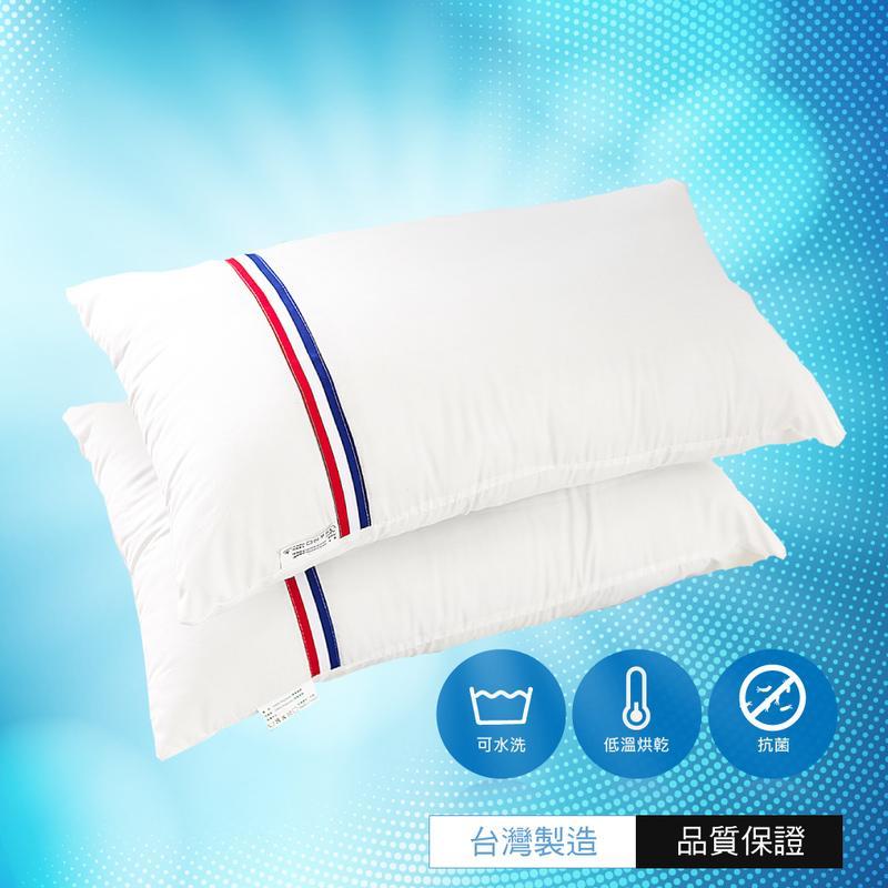 Artis台灣製 - 抗菌可水洗枕 使用大和SEK抗菌技術/真空壓縮包裝/可拆式內套/不易變形/多入優惠