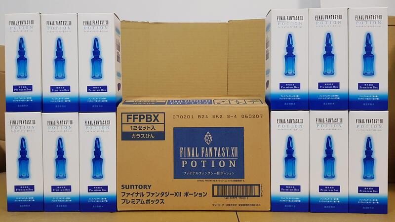 自有小寶物,FINAL FANTASY XII FF12 POTION 造型回復藥 太空戰士 回復劑1中箱 日版現況品