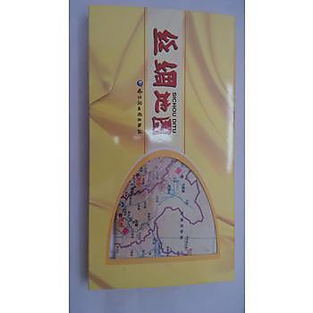 【愛書網】9787546506500 哈爾濱司機行車指南(絲綢版) 簡體書 作者: