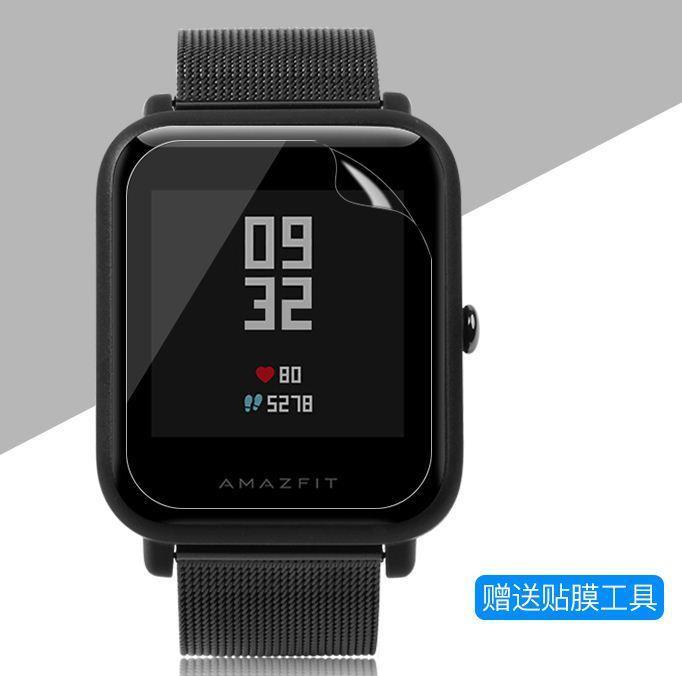 保護貼 Amazfit 米動手錶 青春版 保護膜 軟膜 螢幕貼 螢幕膜 防刮 防爆 防撞傷 米動 小米手錶