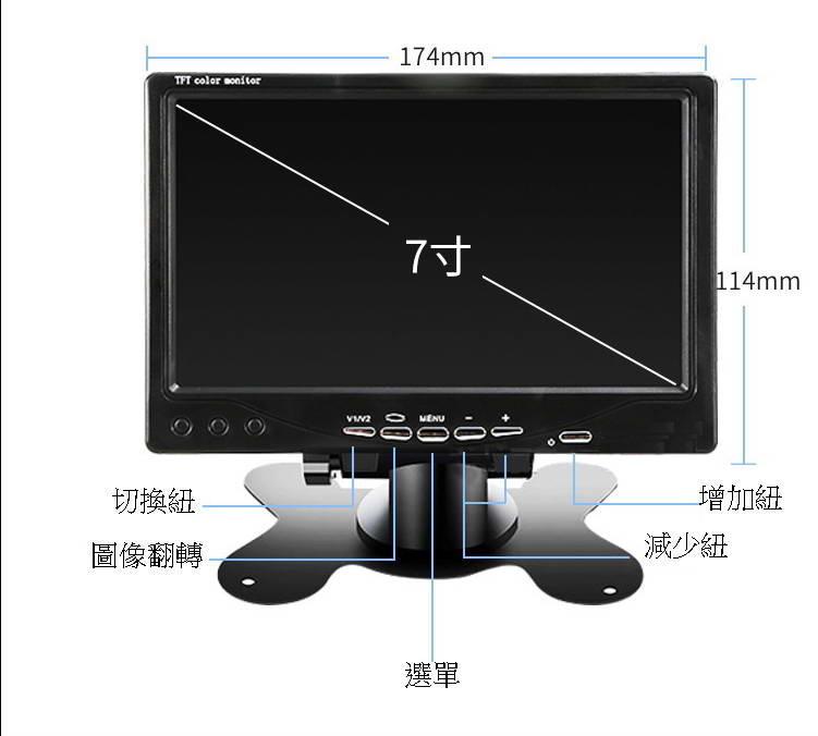 超商免運下標送VGA線 7吋 IPS1024*600 顯示器 hdmi vga AV 監控 電玩 螢幕 電視 液晶 遊戲