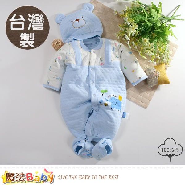 包屁衣 台灣製三層棉極暖帽衣腳三件套兔衣組 魔法Baby~b0108
