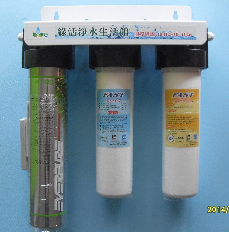 (小Y的店)愛惠浦 EVERPURE 高品質BH2三道快捷式生飲過濾器  附鵝頸龍頭
