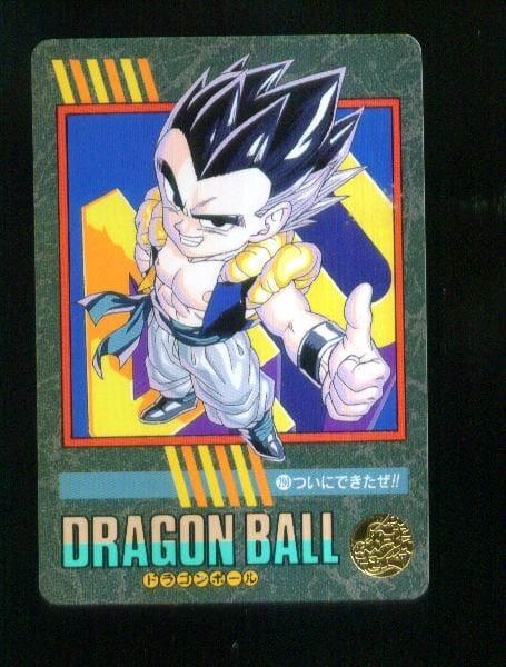 《CardTube卡族》1(070722) 290 日本原裝七龍珠Z萬變卡(青綠)∼   1995年遊戲普卡