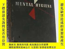 古文物MENTAL罕見HYGIENE:a survey of personality disorders and men