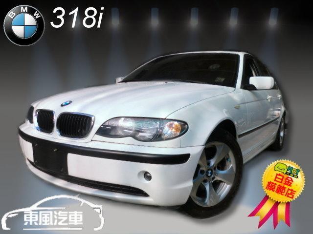 2004 BMW 318i E46 小改款 另售 320 323 325 328