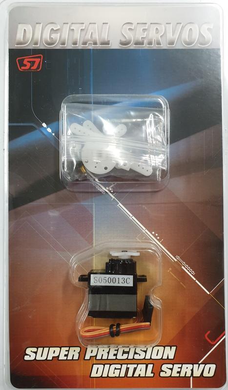 [台中學友] SJ SSD-102MG迷你全金屬齒高速高扭力 數位伺服器/伺服機