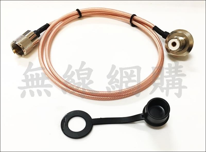無線網購 2D 1米 車用訊號 銀線 電纜線