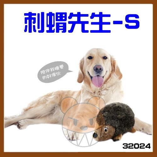 【幸福寶貝寵物Go】《美國 Petstages》O.H. 互動彈力棒-M(全齡犬)狗耐咬玩具,玩水時能夠漂浮在水上