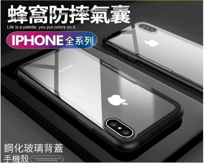 【克雷霆】玻璃殼 IPhoneX 8plus 7 6S 透明背板 矽膠軟邊框 鋼化保護殼 手機殼