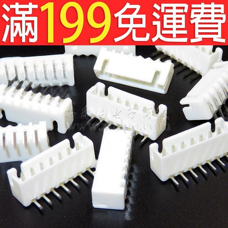 滿199免運彎針 XH 7P 254MM間距  白色 接線端子連接器 接插座 一包1000個 230-04249