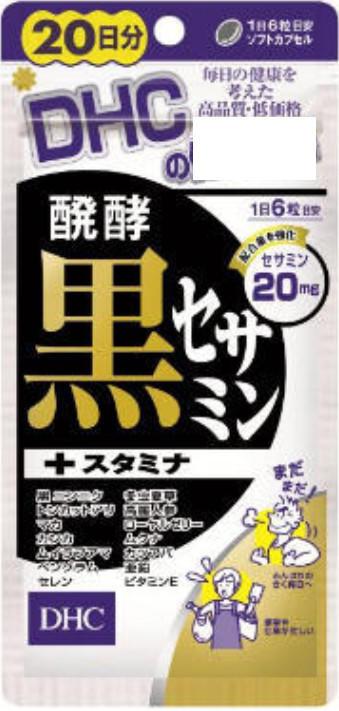 ☆日本廣場☆日本DHC 元氣黑芝麻 20日~~ 現貨    (任3包宅配免運) --2023/12
