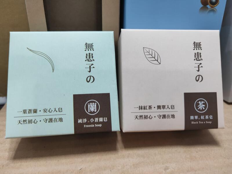 (台北百貨舖) 台灣茶摳 無患子手工皂禮盒 (無患子小蒼蘭皂+無患子紅茶皂)建議售價400元EA2493揚博