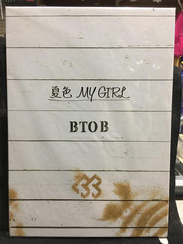 自有收藏 日本版 BTOB 夏色 MY GIRL 初回限定盤 單曲CD+DVD+相片寫真冊