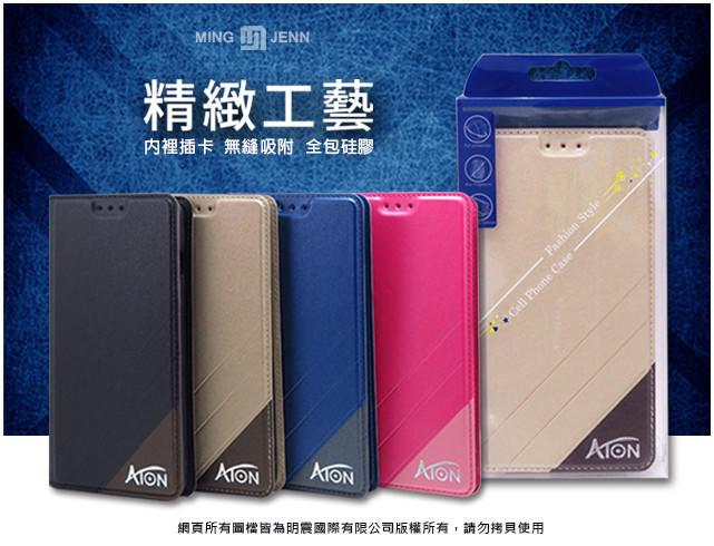 魔力強【ATON磨砂無釦側掀保護套】SONY Xperia XZ2 Premium XZ2P 附置卡層 內為軟套 可側立
