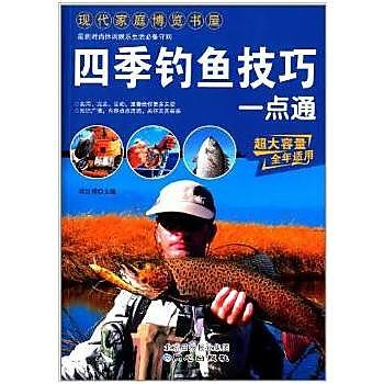 【愛書網】9787547708545 四季釣魚技巧一點通 簡體書 作者:蔣紅明
