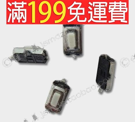 滿199免運貼片白色按鈕 3*6*25MM 微動開關/按鍵開關/輕觸開關 整包起 230-04800