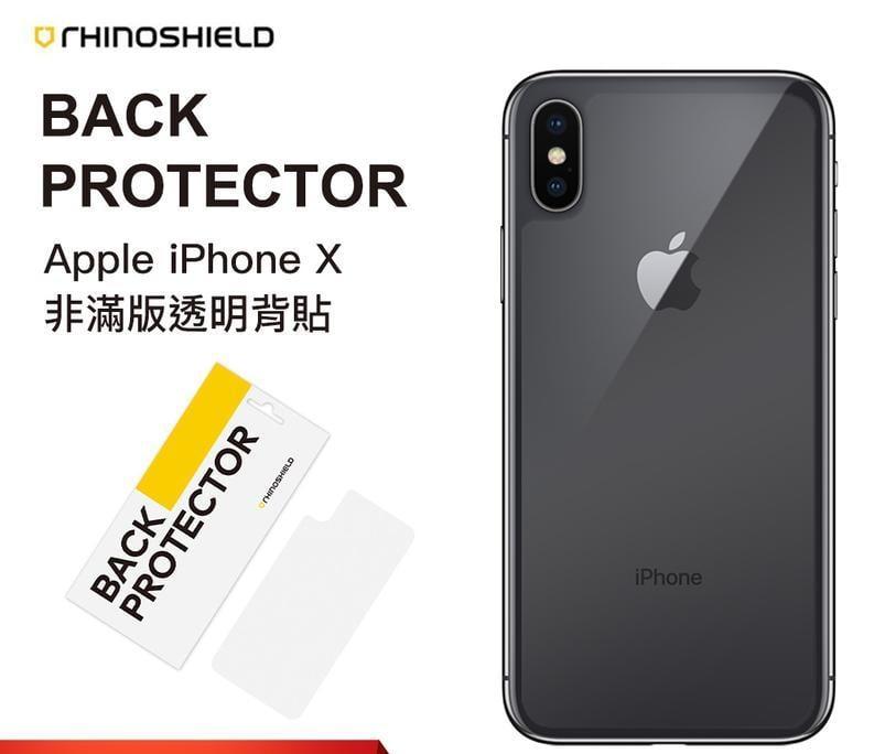 iphone x 犀牛 盾 滿 版