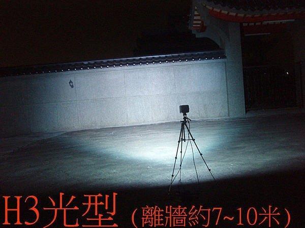HID55W安定器+55W燈管 12V 鋁合金 擴散燈 廣角燈探照燈 工程燈 工作燈 霧燈 吊車燈 搜索燈
