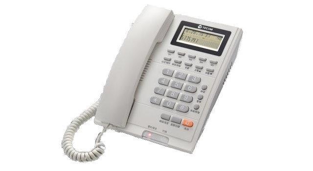 【胖胖秀OA】東訊TECOM AP-3303(AP3303)顯示型電話單機※含稅※(黑色/白色)