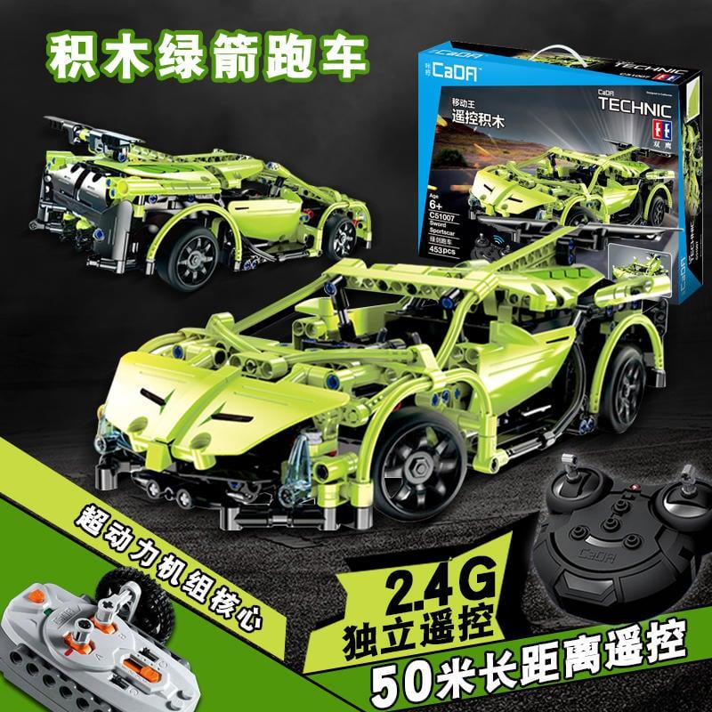 遙控車 兒童玩具 遙控賽車 拼裝電動 漂移四驅越野汽車 積木 積木玩具 賽車