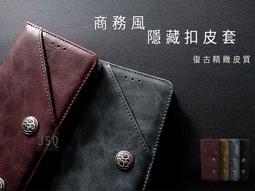商務風皮套 Sony XA2 plus XA1 XA1 plus Z5 Z5P 手機殼 皮套保護殼