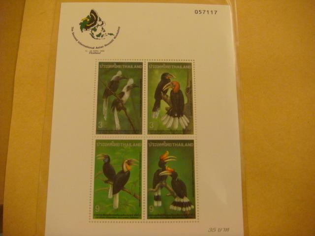 泰國鳥類紀念郵票小全張---新票如圖示 / 物超所值!