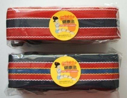 彩色魔術沾綁腿帶 1組 (紅、藍2色,請任選1色或隨機出貨),特價 600 元!(另加贈3.8公分攜帶子母扣綁腿帶1條)