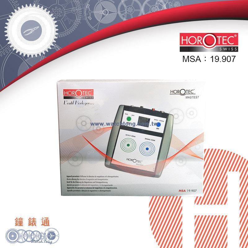 【鐘錶通】H19.907《瑞士HOROTEC》消磁機 / 測磁機 / 二合一 (瑞士原裝進口) ├鐘錶維修工具┤