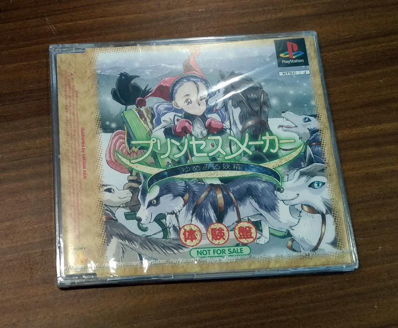 新品!PS日版遊戲- 美少女夢工場 公主製造廠 體驗版(7-11取貨付款)