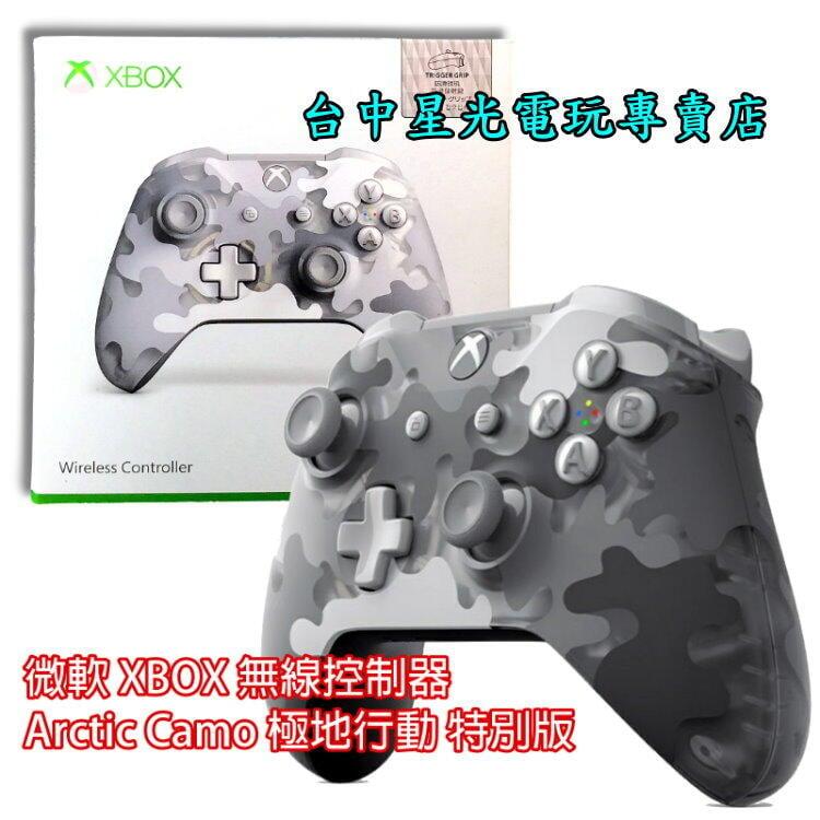 缺貨【台灣公司貨】 Xbox One 原廠 藍牙無線控制器 Arctic Camo極地行動特別版 迷彩手把 【台中星光】