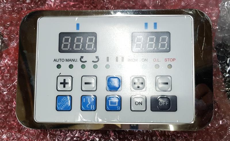 新麥SM25半包螺旋攪拌機電腦控制面板